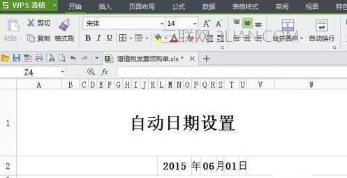 wps表格日期格式设置   三联