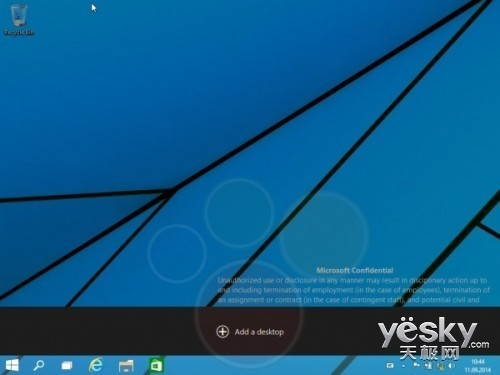 Windows 9虚拟桌面增强Alt+Tab功能 三联