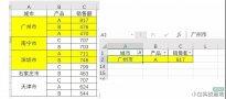 EXCEL合并了的单元格不能筛选怎么处理