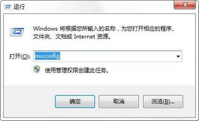 电脑经常提示igfxsrvc.exe怎么办