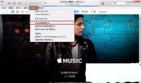 iTunes软件恢复手机备份文件的操作步骤