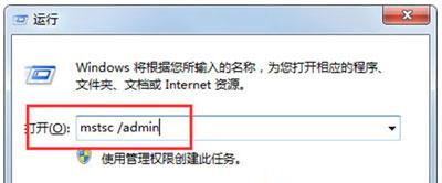 终端服务器超出最大允许连接怎么办