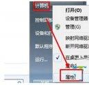 Win7系统怎么使用透明任务栏