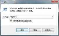 在驱动正常的情况下,键盘无法使用的解决方法