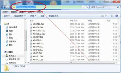 Excel表格提示stdole32.tlb文件丢失怎么办