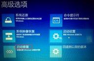 Win10系统开机提示windows似乎未正确加载的具体解决方法