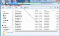 打开Excel提示stdole32.tlb怎么办