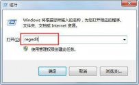 Win7系统总是出现键盘不能输入的解决方法