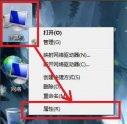 命令提示符窗口中输入ipconfig显示不是内部或外部命令怎么办