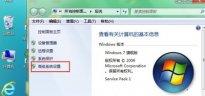 命令提示符窗口输入ping提示不是内部或外部命令的解决
