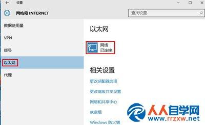 Win10系统应用商店提示错误代码怎么办