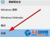 Win10系统不能退出微软账号怎么办