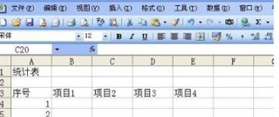 Excel表格自动保存设置教程