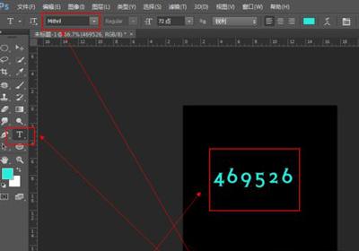 Photoshop安装字体操作步骤