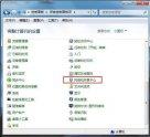 Win7系统设置默认网关的具体操作方法