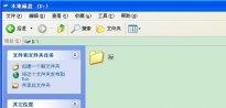 XP系统电脑在局域网上传输系统文件的具体操作方法