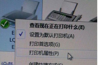 打印机端口设置方法