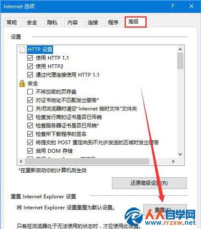 浏览器淘宝网页图标不显示怎么办