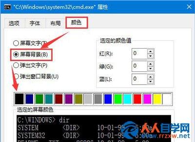 Win10系统CMD命令行窗口显示乱码怎么办