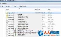 如何使用QQ邮箱发送整个文件夹