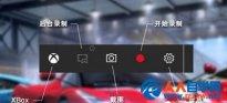视频录制功能的快捷键更改方法