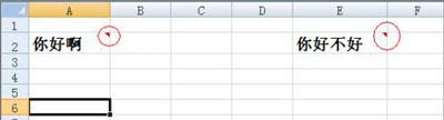 Excel表格添加批注后无法显示的解决方法
