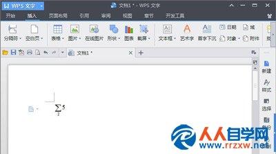 Word文档添加插入数学公式的解决方法