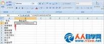 为什么Excel表格输入长串的数字就变成乱码