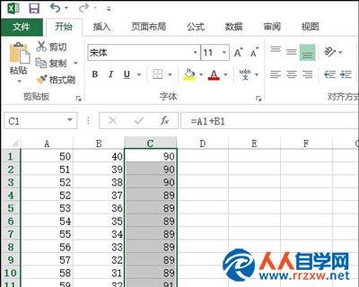 Excel表格单个加法和批量求和的操作方法