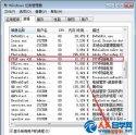 电脑安装PPTV后弹出PPAP.exe应用程序错误的解决方法