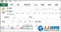 Excel表格如何进行单个求和以及批量求和操作