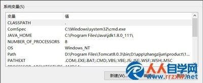 Win10系统电脑配置Tomcat服务器的操作方法