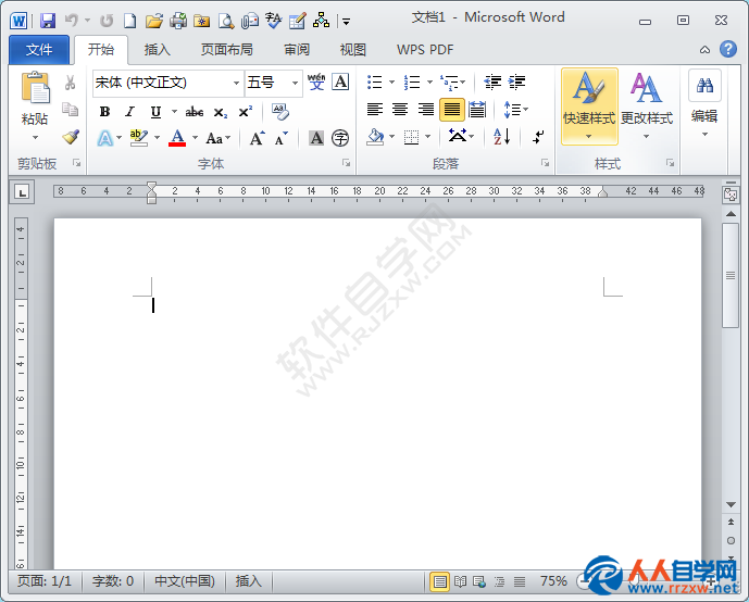 分享几种打开word2010软件的方法