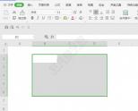 WPS表格中怎么给单元格设置外侧框线