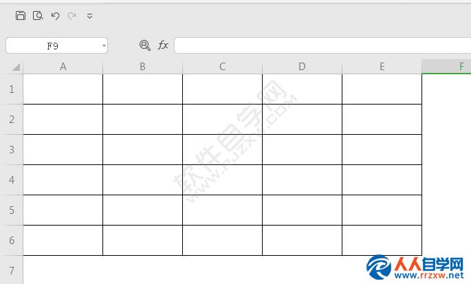 WPS表格怎么给选定单元格加框线