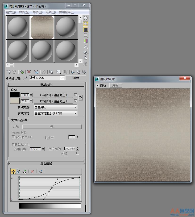 3dmax如何制作半透明窗帘材质