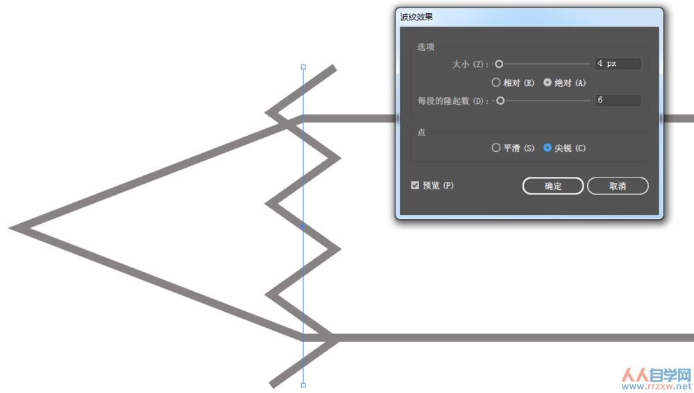 AI如何制作铅笔图案