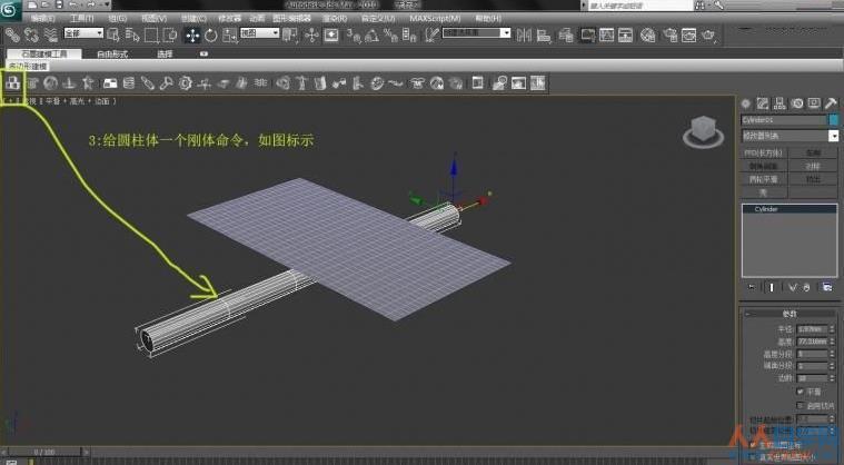 3dmax毛巾模型制作教程