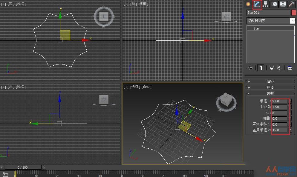 3dmax雨伞模型制作过程