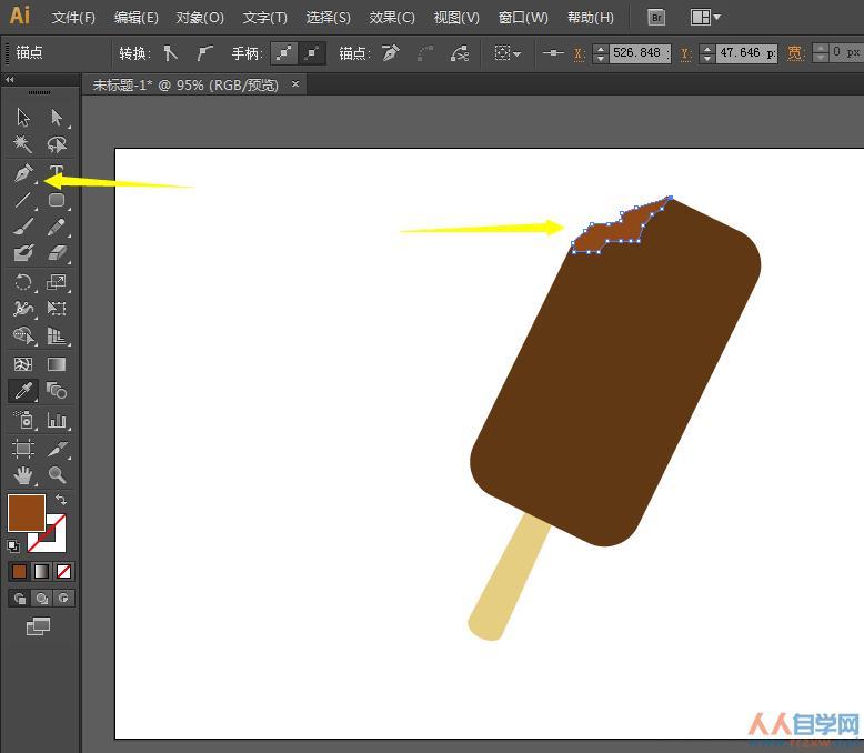 AI如何制作巧克力冰棍