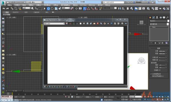 为什么3dmax渲染出来一片空白