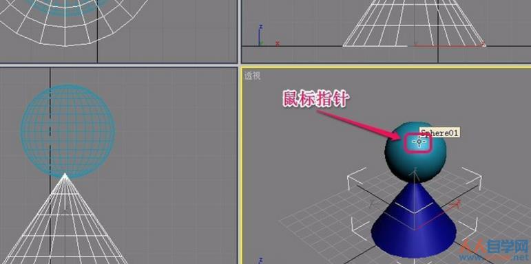 3dmax把两个物体合并成一个物体