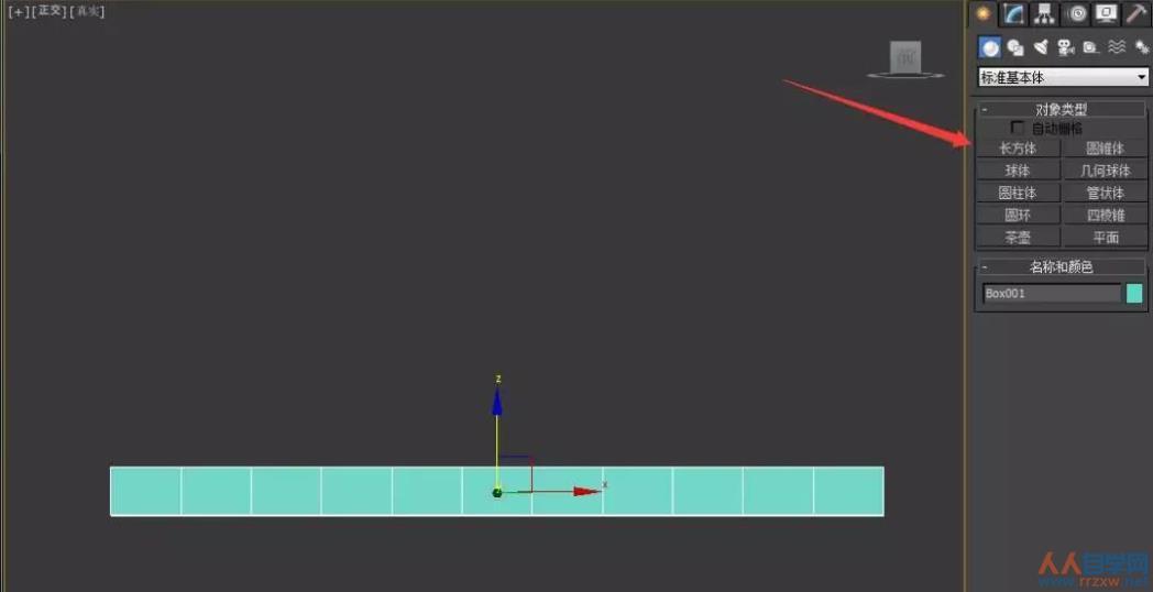 3dmax拱门模型制作过程