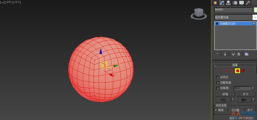 3dmax如何制作高尔夫球模型