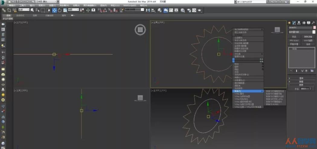 3dmax制作机械齿轮模型