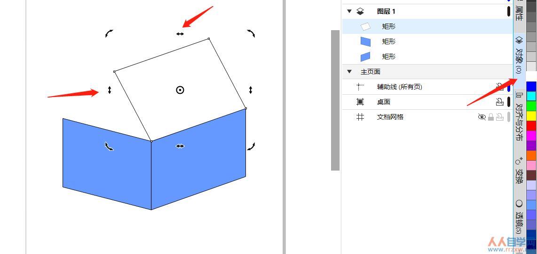 图3:绘制第三个矩形