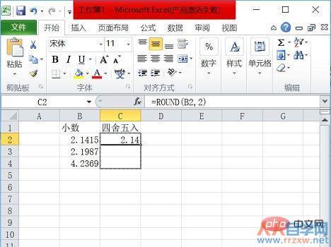 ICMDN~Z_U5KXIO2REB6UBHN.jpg