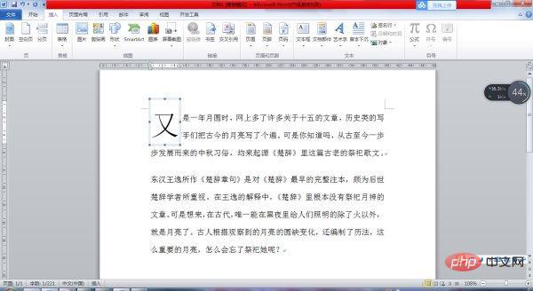 D@OE4BH_T32U%DWTG7T784Q.jpg