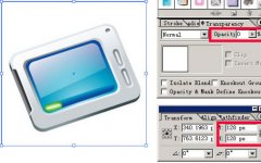 IllustratorCS设计矢量精致图标步骤详解(3