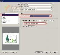 IllustratorCS2体验:PDF支持